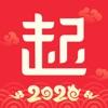 起点读书-正版小说漫画阅读中文网