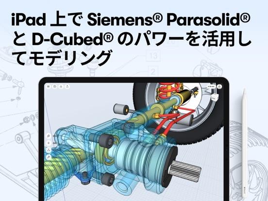 https://is4-ssl.mzstatic.com/image/thumb/Purple114/v4/2f/c7/e8/2fc7e8ca-0d33-23ae-18e1-0e15bc985c3c/b00ad5c5-58e0-4111-9712-ebc77ec9bd7b_App_store_thumbnail_02_japanese.jpg/552x414bb.jpg