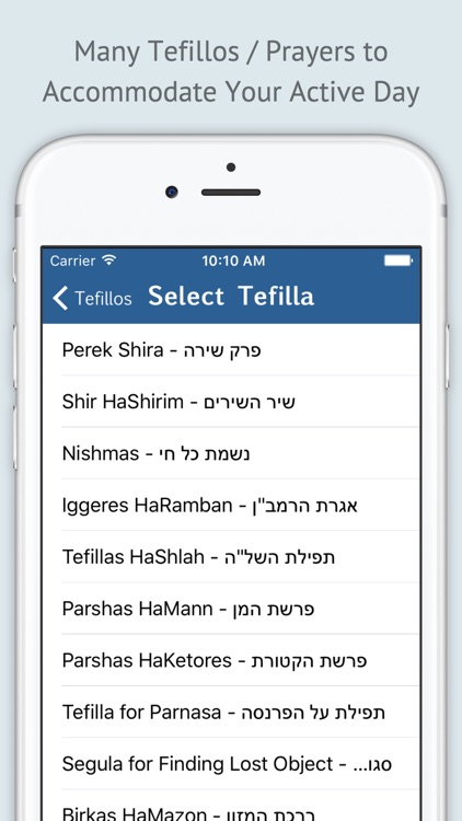Tefilla Pack - אוצר תפילות