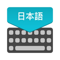 Japanese Keyboard : Translator