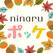 ninaruポッケ-育児や子育ての漫画が読めるアプリ