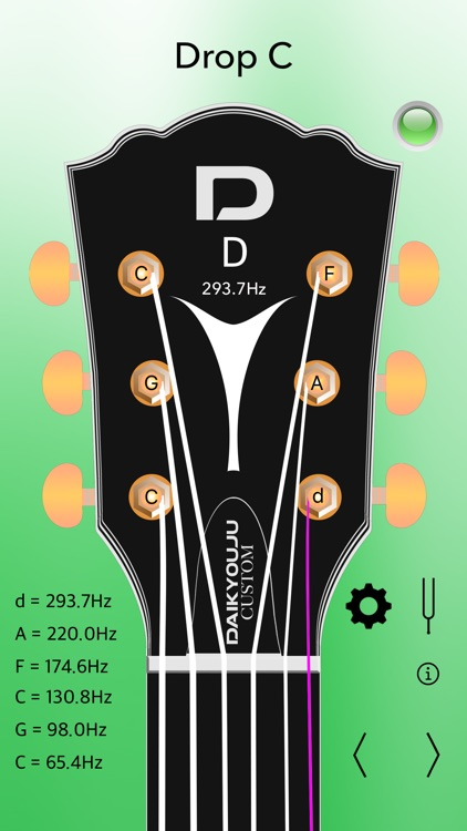 Acoustic Guitar Tuner Pro screenshot-6