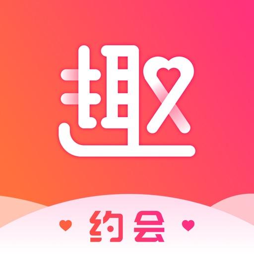 我们约会吧合作网站_趣约会-同城视频相亲 by Shenzhen Third Space Information Technology Co. Ltd.