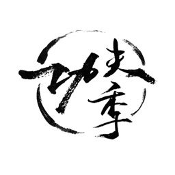 Kungfu G - Tai Chi