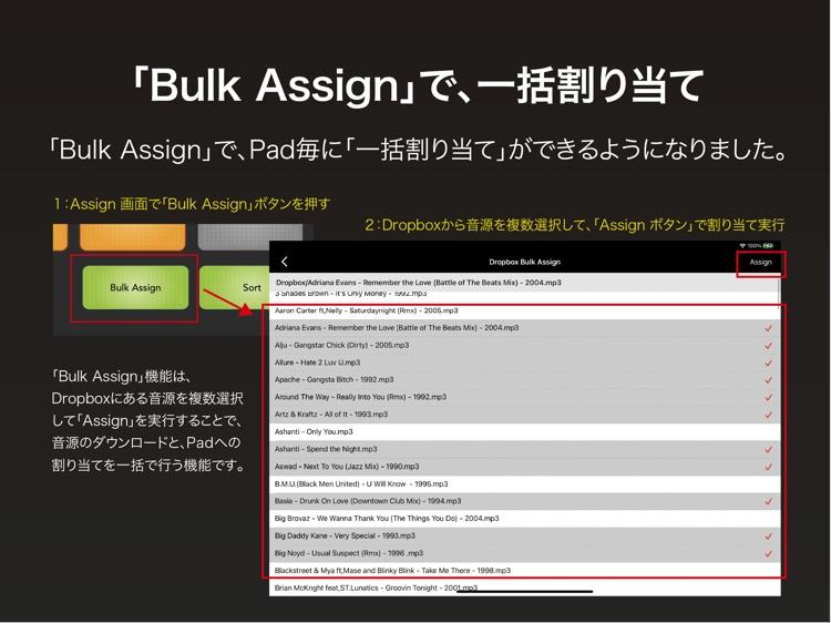 SoundPad Pro Max screenshot-3