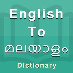 Malayalam Dictionary Offline