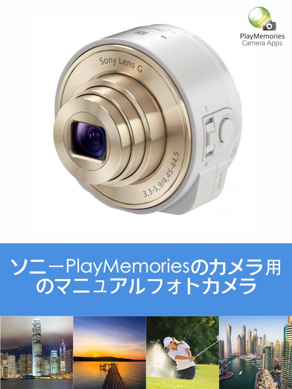 GoCameraのおすすめ画像1