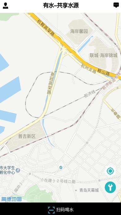 Screenshot for 有水 in Viet Nam App Store