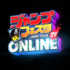 SHUEISHA Inc. - ジャンプフェスタ 2021 ONLINE -ジャンフェス- アートワーク