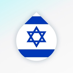 Learn Hebrew language by Drops