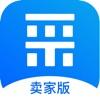 爱采购卖家版 - iPhoneアプリ