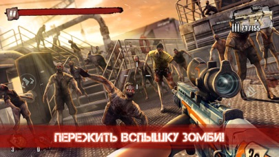 Screenshot for Zombie Frontier 3: Sniper FPS in Russian Federation App Store