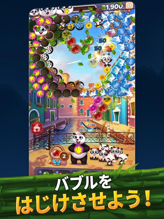 Panda Pop-パンダポップのおすすめ画像7
