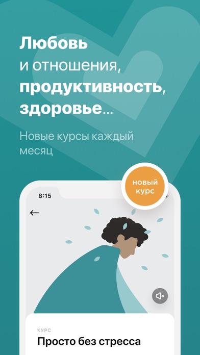 messages.download Просто: Медитация и Сон software