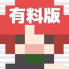 HIROKO IMAKI - ドトコイ有料版 アートワーク