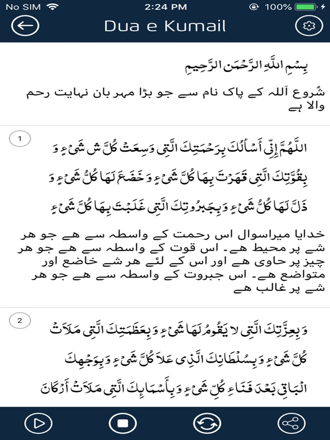 Dua e Kumail with Translations on the App Store