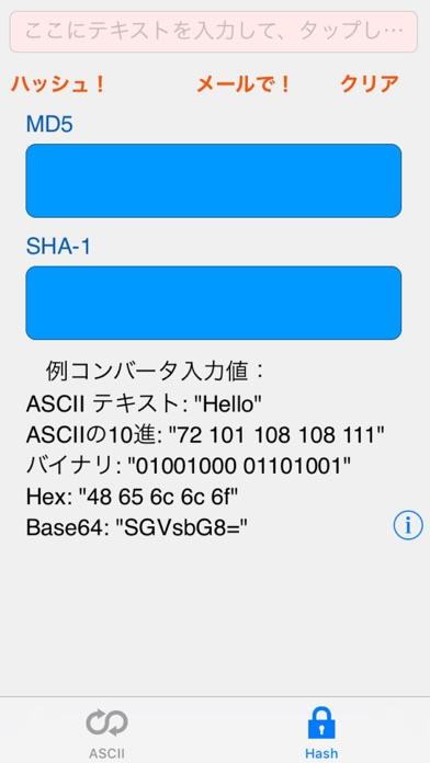 ASCII HEX BASE64 MD5 BIN コンバータのおすすめ画像2