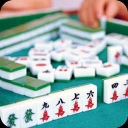 Hong Kong Style Mahjong - 3D