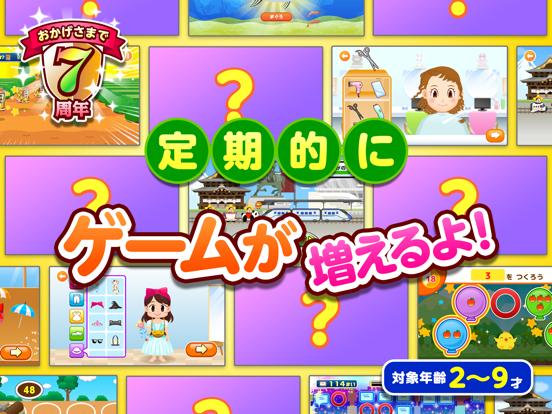 ごっこランド 子供ゲーム・幼児と子供の知育アプリのおすすめ画像3