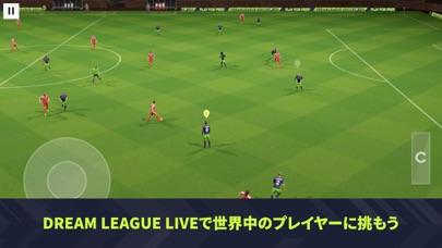 Dream League Soccer 2021のおすすめ画像6