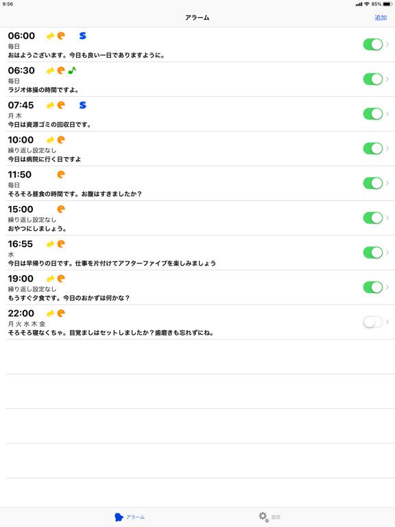 https://is4-ssl.mzstatic.com/image/thumb/Purple114/v4/3c/96/6f/3c966f9a-8571-d234-3f92-8f0293cf97d4/pr_source.png/576x768bb.png