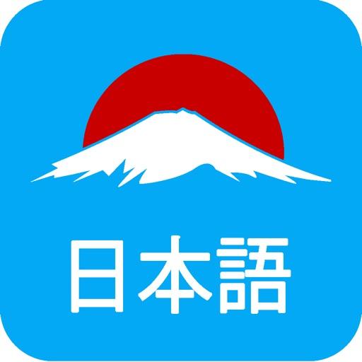 Học tiếng Nhật Dumi