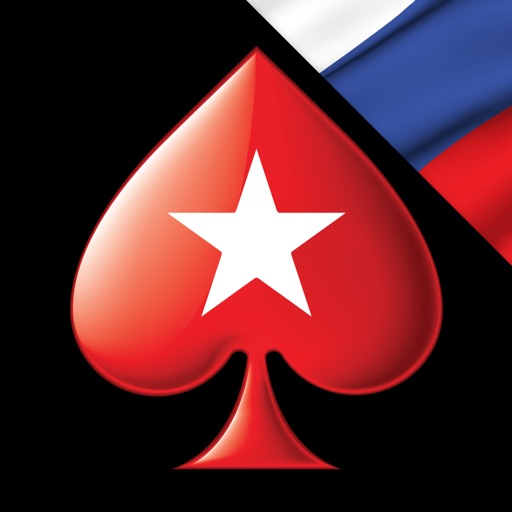 PokerStars Сочи: Онлайн покер