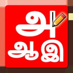Tamil Tracing