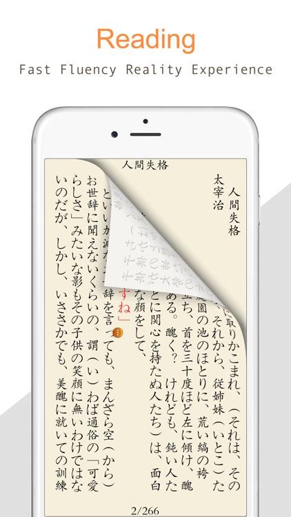eReader™ screenshot-4