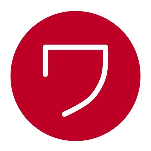 Wakaru - Japanese reader