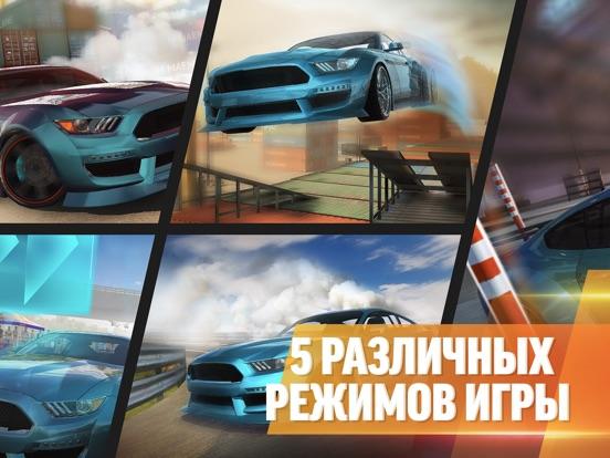 Игра Drift Max Pro - Drifting Game