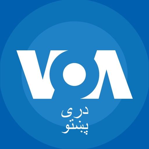 VOA افغانستان