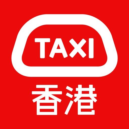 HKTaxi - Taxi Hailing App