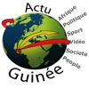 Actu Guinée - Actu Afrique - iPhoneアプリ