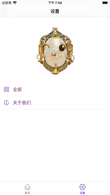 爱微饰界-Sticker screenshot-1