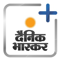 Hindi News by Dainik Bhaskar