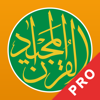 Quran Majeed Proالقرآن المجيد - Pakistan Data Management Services