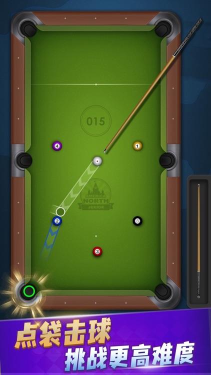 台球传奇-超仿真桌球游戏 screenshot-3