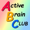 Active Brain Club - iPhoneアプリ