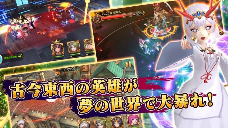 ファンタジードライブ【快進撃3DRPG】 screenshot-3