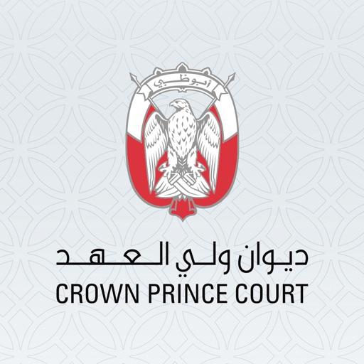 Crown Prince Court - Abu Dhabi