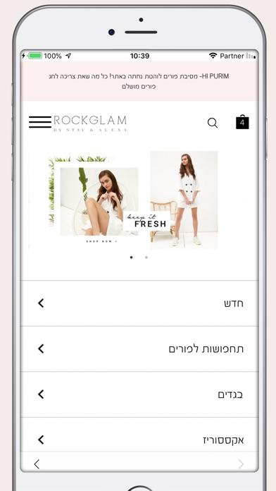 Rockglam Screenshot 2