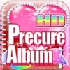 プリキュアがいっぱい! HD - iPadアプリ