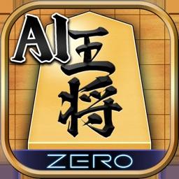 AI Shogi - ZERO