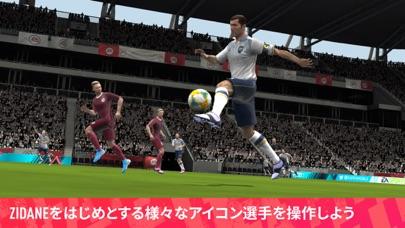 FIFAサッカーのおすすめ画像4