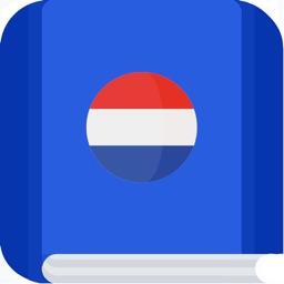 Dutch etymology dictionary