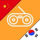 바로회화ch-매일매일 중국어 회화 학습 도우미 icon