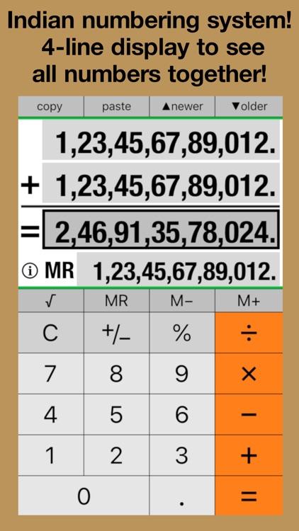 Basic Calculator - IndiaCalc screenshot-0