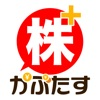 株たす -株取引のデモトレード&漫画付きの株入門アプリ - iPhoneアプリ