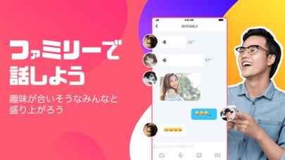DokiDoki Live(ドキドキライブ)-配信アプリのおすすめ画像6